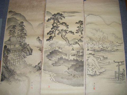 明治 浮世絵 彩色 石版 応挙 呉春 漁舟『水墨画 8点』