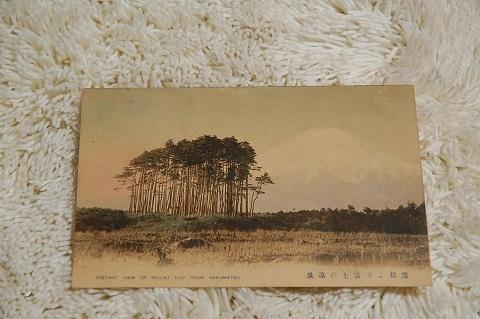 日本絵葉書『浜松より富士の遠景』明治 手彩色
