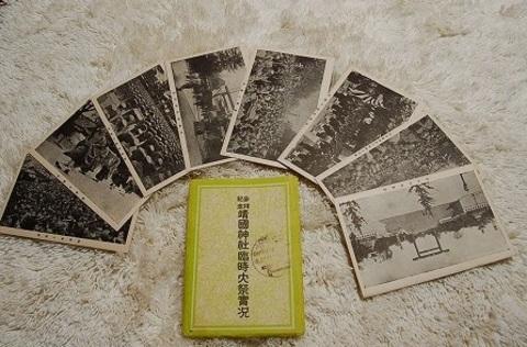 日本絵葉書『参拝記念 靖国神社臨時大祭賓況』戦前 8枚 袋付