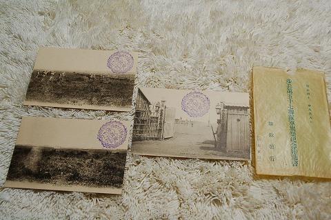 日本絵葉書『歩兵第五十七連隊軍旗祭り記念絵葉書』3枚 袋付