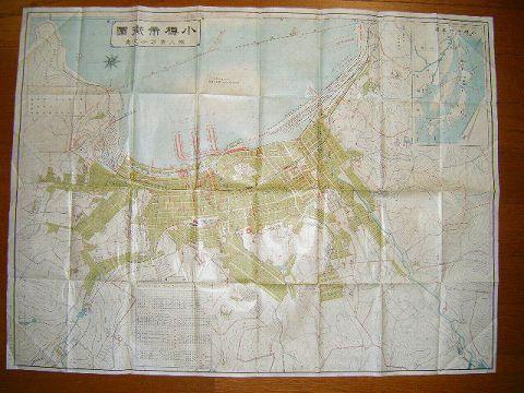 昭和初 戦前『小樽市街図』 北海道