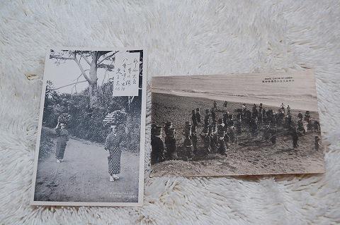 日本絵葉書『異国情緒豊かな大島』2枚一括 戦前