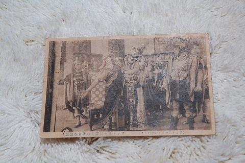 アンティークポストカード『クレオパトラ~アントニーは騾馬の使者を追返す』大正