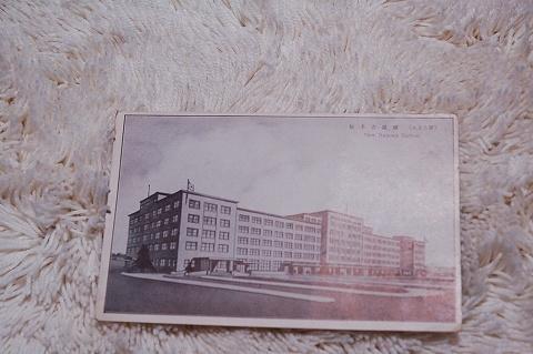 日本絵葉書『新名古屋駅』戦前