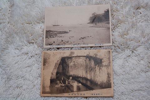 日本絵葉書『土肥温泉地』明治 2枚一括