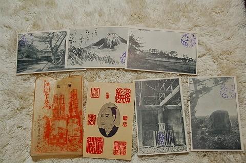日本絵葉書『江川反射爐 第二集』大正 5枚 袋付