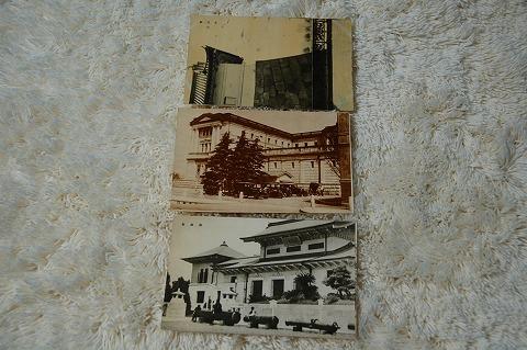 日本絵葉書『戦前の東京』3枚一括