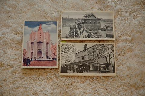 日本絵葉書『御大燈記念館 第一会場』戦前 3枚一括