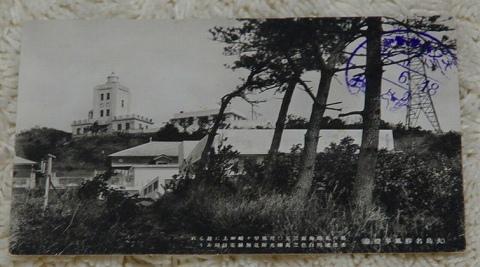 日本絵葉書『大島名勝風早燈籠』戦前