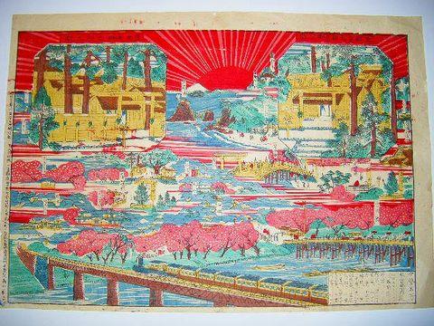 明治 浮世絵 絵図 彩色木版『伊勢 名所 参宮 案内』