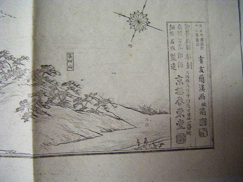 明治 地図 絵図 細密 銅版 大阪『四天王 護国寺 全図』袋