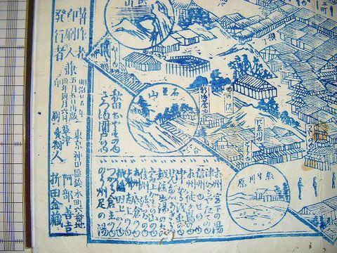 明治 浮世絵 地図 絵図 番付 群馬『草津 温泉 図』木版