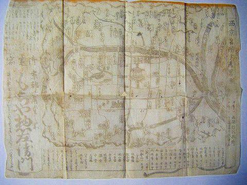 江戸 明治 地図 絵図 細密銅版『京都 御定宿』