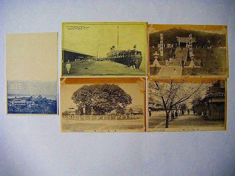 明治 大正 戦前 写真 朝鮮 韓国『絵葉書 韓国 5点』
