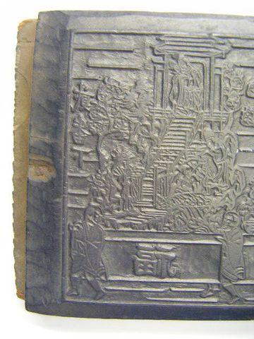 江戸 浮世絵 引き札 祭り 宮城 伊達『仙台 山鉾 板木』
