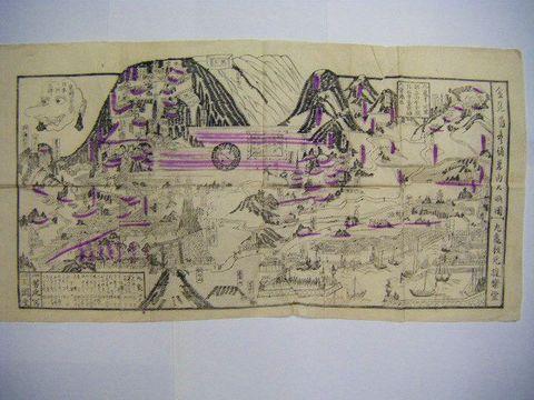 江戸 浮世絵 地図 絵図 全図 芳虎『金毘羅 案内 略図』