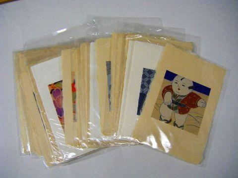 昭和初 美術 着物『絵葉書 古布 貼り付け 和紙 25点』