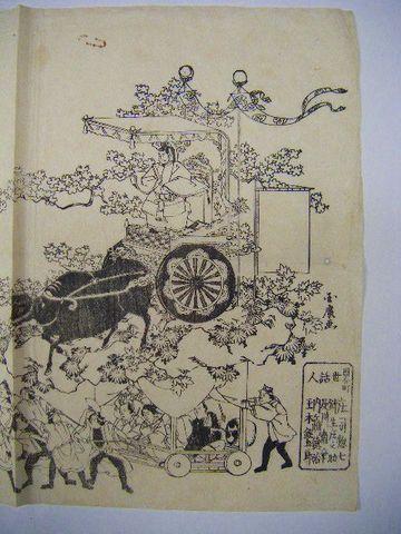 江戸 浮世絵 伊達 祭『仙台 山鉾 国分町 大納言 経信公』