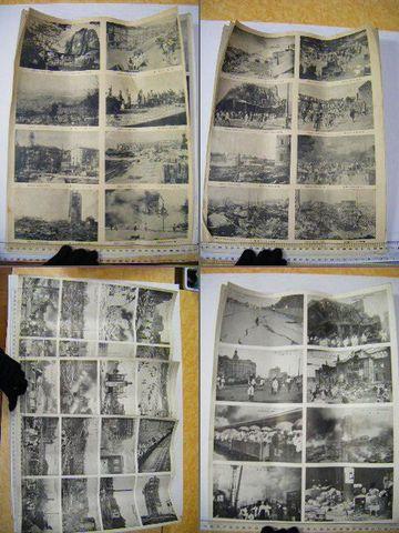 大正 浮世絵『関東 大 震災 関係 版画 絵葉書 雑誌 一括』