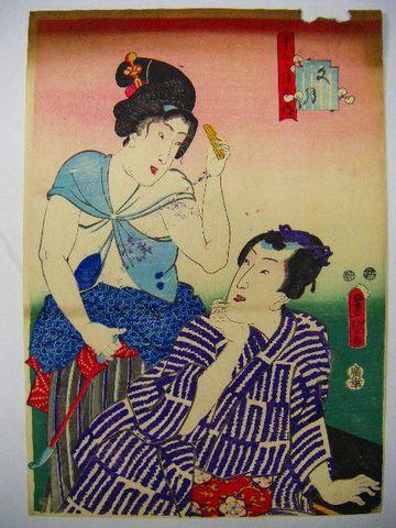 江戸 浮世絵 豊国 美人『十二ヶ月のうち 文月』