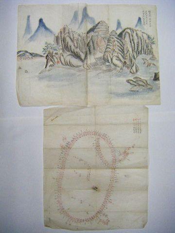 江戸 鳥瞰 北海道 アイヌ『蝦夷 関係 絵図 2点』ロシア