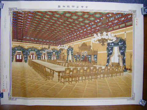 大正初 浮世絵 彩色 石版 神道『皇城 全図 宮殿 図 3点』