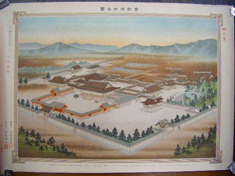 大正初 浮世絵 彩色 石版 神道『京都 御所 絵図 等2点』