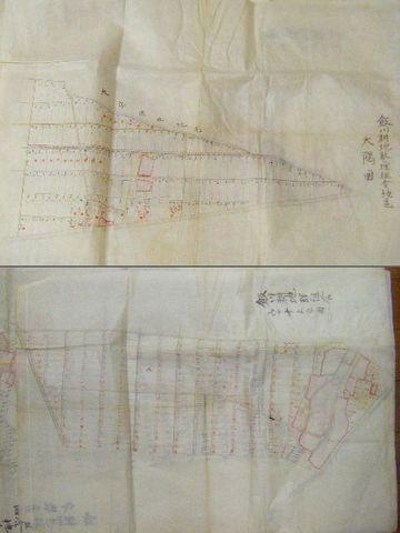 明治 地図 全図 宮城 志田郡『飯川 彩色 絵図 6点』大図