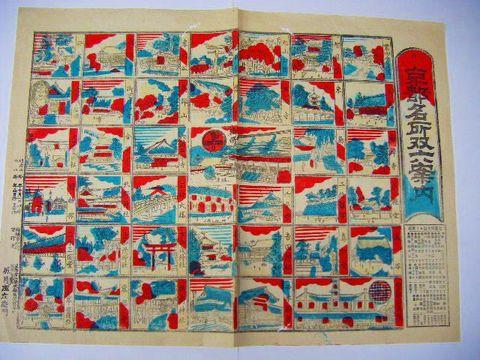 明治 浮世絵 彩色石版画 地図『京都 名所 双六 案内』