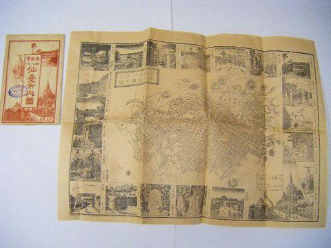 大正 地図 絵図 銅版 宮城『仙台市 全図 2点一括』