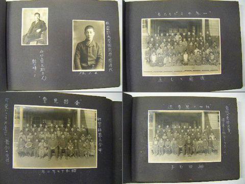 昭和初 宮城『石巻 中学校 オリジナル 写真 アルバム』
