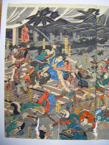江戸 浮世絵 芳虎『曽我兄弟 十番切之図 3枚組』