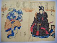 江戸 浮世絵 歌舞伎『中村芝かん 一人芝居 2枚組』