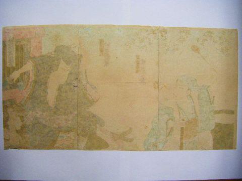 明治 浮世絵 豊斎 彩色 石版『歌舞伎 石川五右衛門 3枚組』