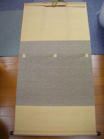 浮世絵 佐竹本 彩色 木版『三十六歌仙 絵巻 コレクション』