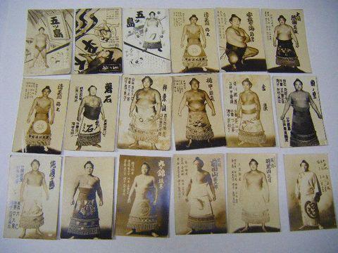 昭和初 戦前『写真 角 大相撲 力士 メンコ 50点(3)』