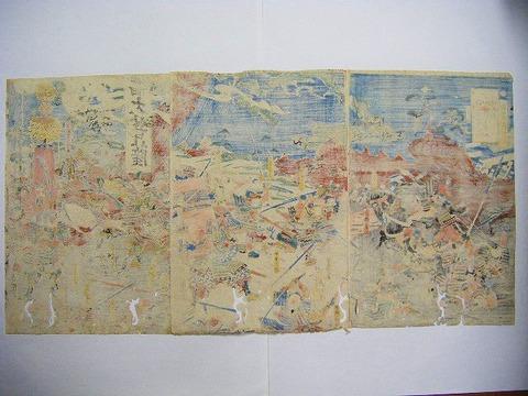 江戸 浮世絵 英松『八幡太郎 奥州 安部 征伐 3枚組』
