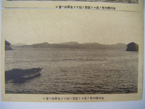 昭和初 写真 宮城県『絵葉書 石巻 測候所 女川 等3点』