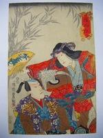 江戸 浮世絵 美人 豊国『雉物狂』彩色 木版