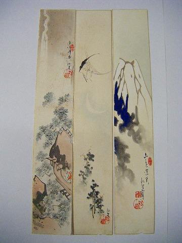 明治 大正 浮世絵 美術「湯川 松堂 彩色 肉筆 画 短冊 3点」