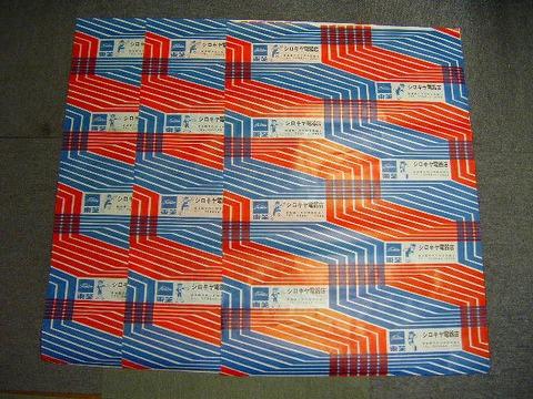 昭和 30 ~ 40代 マンガ 引き札「光速エスパー 東芝 包装紙」