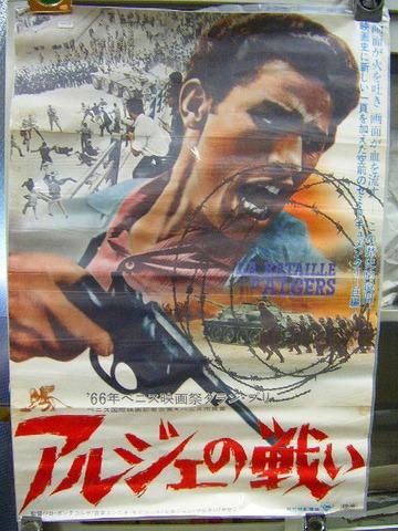 昭和 40年代前半「アクション 等 映画 ポスター 6点一括」洋画