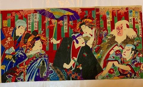 明治初 浮世絵 周延「歌舞伎 市川団十郎 助六 3枚組」