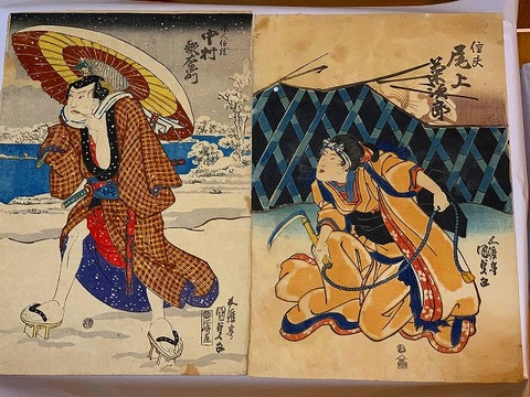 江戸「芳幾 豊国 国貞 美人 歌舞伎 画 等 浮世絵 8点一括」