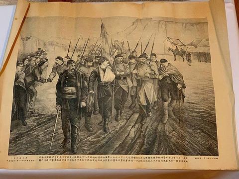 明治 浮世絵 「砂目 石版 普仏 戦争 絵図」フランス プロイセン