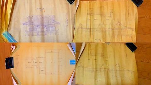 昭和 30年代  宮大工 蔵「仙台市 神社 寺院 建築 設計 青図 18点一括」