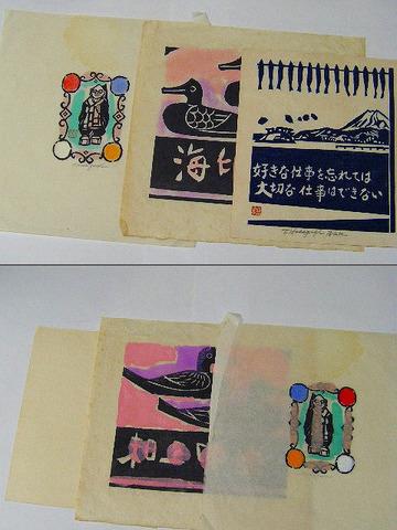 昭和 美術 民芸運動「長谷川富三郎 彩色 木版画 サイン入り 3点一括」