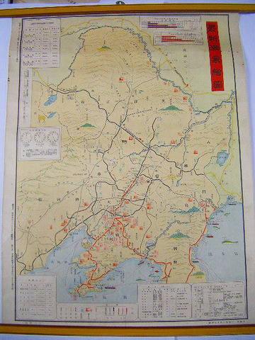 昭和初 地図 全図 満洲 中国 彩色「最新 満蒙 絵図」