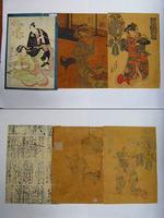 江戸 美人 花魁 吉原「国貞 浮世絵 3点一括」彩色 木版