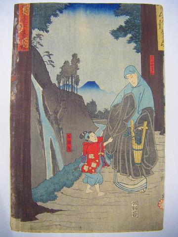 江戸 浮世絵「初代 広重 名所 江戸 百景 等3点」彩色 木版画